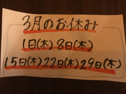 f847cc3c-61d6-4760-8b7d-f0d504f4a6a6