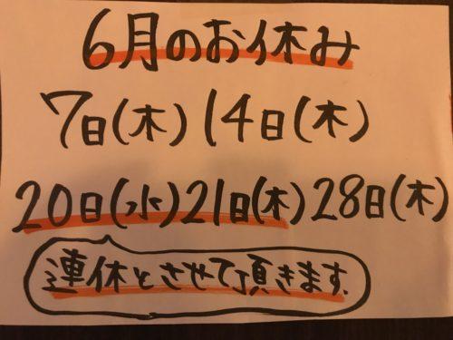 6185b4cd-5bd8-41dc-ad9f-40ee546858d1
