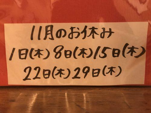 41ff9d90-9d40-42a4-9e8c-0b696df1714d