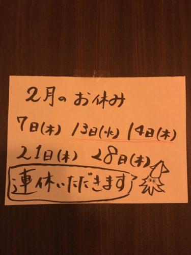 3d64ed33-f01c-4175-b36e-70dcf0101640