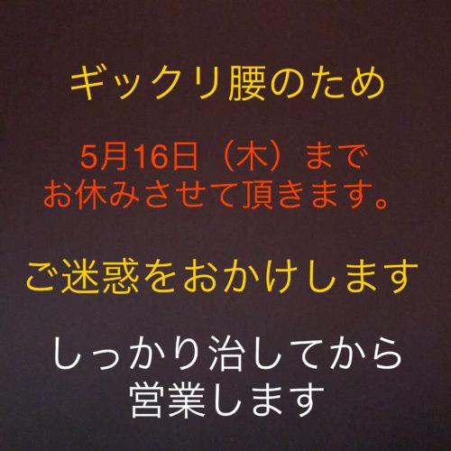 4c07ce60-f8ee-4a21-a0c8-842d15075da3