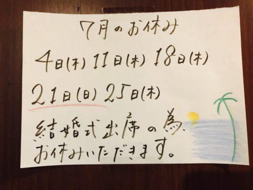 62d655f2-7c82-4622-9e43-39da25ea4c82