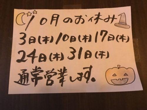 e7a5a9eb-d528-4c2f-ba78-3b24e95bc86e